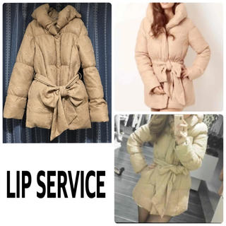 リップサービス(LIP SERVICE)のリップサービス 美品 ダウンコート(ダウンコート)
