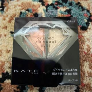 KATE - KATE  クラッシュダイヤモンドアイズ 新作 OR-1