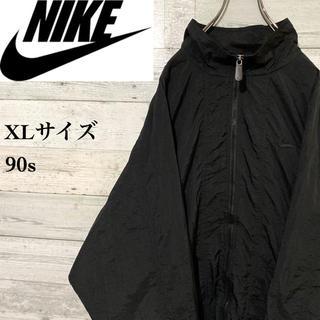 ナイキ(NIKE)の【激レア】ナイキ☆銀タグ 刺繍ロゴ ビッグサイズ ナイロンジャケット 90s(ナイロンジャケット)