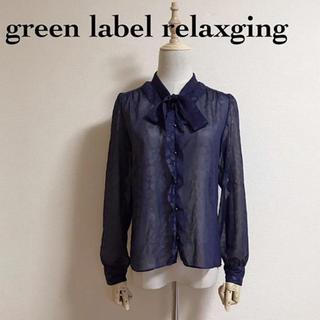 グリーンレーベルリラクシング(green label relaxing)のgreen label relaxing シースルー ボウタイフリル ブラウス(シャツ/ブラウス(長袖/七分))