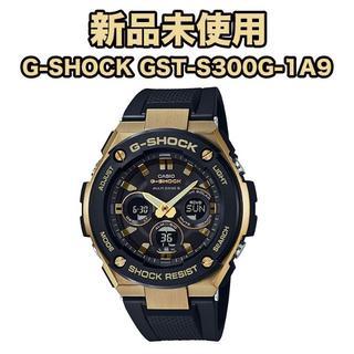 G-SHOCK - 【新品未使用】G-SHOCK GST-S300G-1A9 電波ソーラー