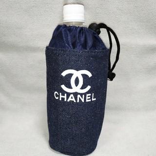 シャネル(CHANEL)のラスト1個 デニム生地ペットボトルカバー(弁当用品)