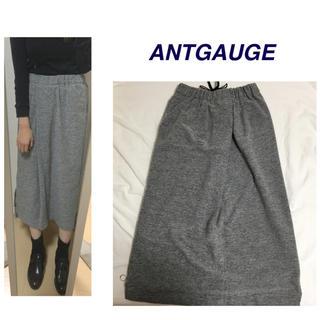アントゲージ(Antgauge)のアントゲージ♡タグ付き新品 裏毛サイドジップロングスカート(ロングスカート)