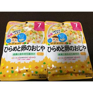 ワコウドウ(和光堂)のベビーフード&粉ミルク(その他)