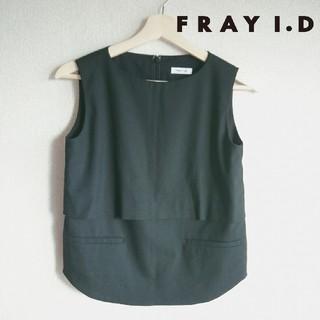 フレイアイディー(FRAY I.D)のFRAY I.D ノースリーブカットソー☆(カットソー(半袖/袖なし))