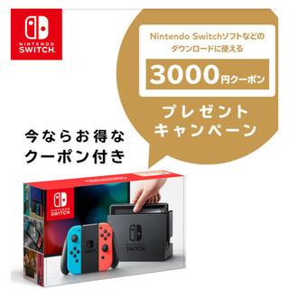 Nintendo Switch - Nintendo switch 本体 ネオンカラー
