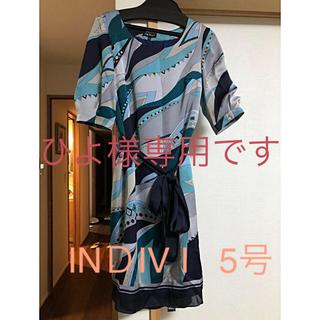 INDIVI - インディヴィ ワンピース 5号