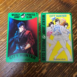 シュウエイシャ(集英社)のシティーハンター テレホンカード 2枚 (カード)