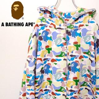 アベイシングエイプ(A BATHING APE)のフォロー割 A BATHING APE パーカー 90s フルジップ カモフラ柄(パーカー)