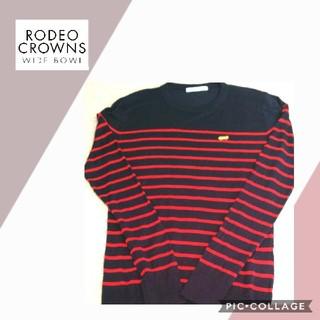 ロデオクラウンズ(RODEO CROWNS)の【ロデオクラウンズ】ニット(ニット/セーター)