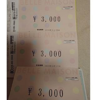 ベルメゾン(ベルメゾン)のryomic様専用‼️ベルメゾン お買い物券 12000円分(ショッピング)