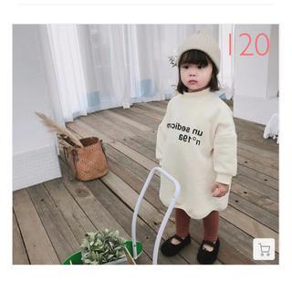 新品☆韓国子供服 トレーナーワンピース裏起毛♬ベージュ120  ㎝☺︎(ワンピース)