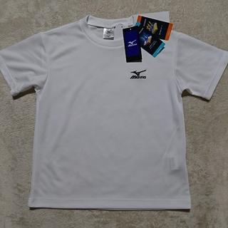 ミズノ(MIZUNO)の【新品】 ミズノ 半袖 Tシャツ 140cm(Tシャツ/カットソー)