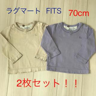 ラグマート(RAG MART)のラグマート FITS*トップス2枚セット(Tシャツ)