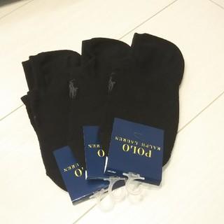 ポロラルフローレン(POLO RALPH LAUREN)の22  ラルフローレン  靴下/スニーカーソックス  黒色  3足セット(ソックス)