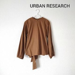 URBAN RESEARCH - 【新品】URBAN RESEARCH・2WAY ウエストリボンブラウス