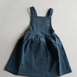 キャラメルベビー&チャイルド(Caramel baby&child )の2-3Y*Gray Label / Pinafore Dress ワンピース(ワンピース)