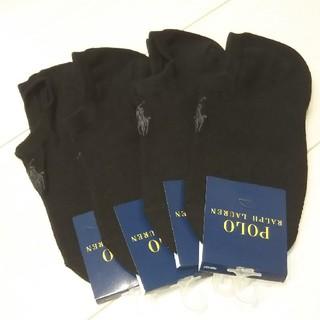 ポロラルフローレン(POLO RALPH LAUREN)の22  ラルフローレン  靴下/スニーカーソックス  黒色  4足セット(ソックス)
