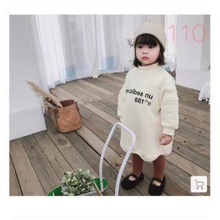 新品☆韓国子供服 トレーナーワンピース 裏起毛♬ベージュ110  ㎝☺︎(ワンピース)