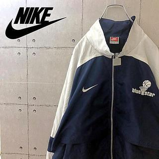 NIKE - 【レア】90s NIKE ナイキ ナイロンジャケット Blue star バスケ
