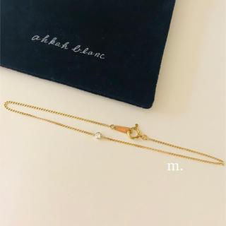AHKAH - 美品 AHKAH 一粒ダイヤ × K18YG ブレスレット
