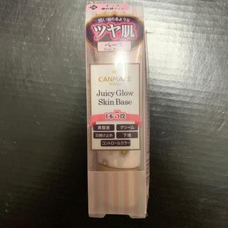 キャンメイク(CANMAKE)のCANMAKE 化粧下地 juicy glow skin bace (化粧下地)