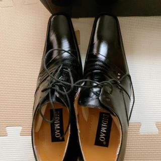 靴 紳士用 黒 (ドレス/ビジネス)
