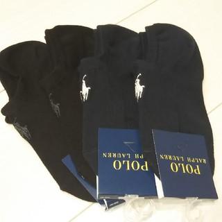 ポロラルフローレン(POLO RALPH LAUREN)の22  ラルフローレン  靴下/スニーカーソックス  濃紺&黒色  4足セット(ソックス)