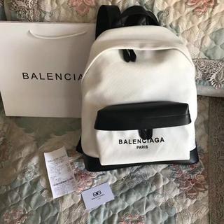 バレンシアガ(Balenciaga)のBalenciaga リュック バックパック 男女兼用(リュック/バックパック)