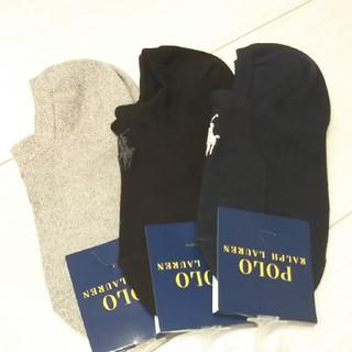 ポロラルフローレン(POLO RALPH LAUREN)の22  ラルフローレン  靴下/スニーカーソックス  3足セット(ソックス)