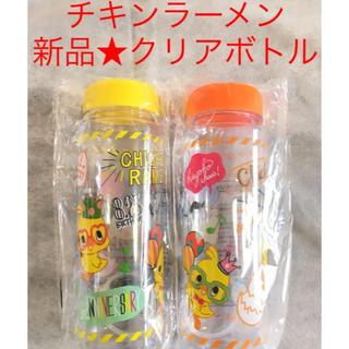 日清食品 - 新品★チキンラーメン クリアボトル★2個セット