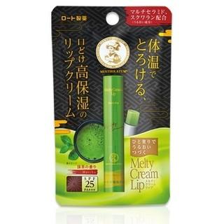 メンソレータム(メンソレータム)のロート製薬 メルティクリームリップ抹茶(リップケア/リップクリーム)