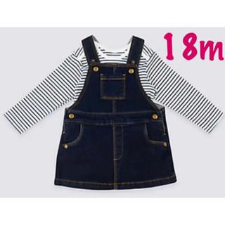 プチバトー(PETIT BATEAU)の【新品】M&S デニム ジャンパースカート & ボディ セット 12-18m(ワンピース)
