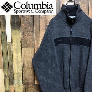 Columbia - 【レア】コロンビア☆ワンポイント刺繍ロゴ入りラインフリースジャケット