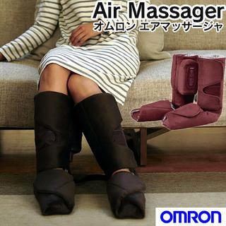 OMRON - オムロン 足用 エアマッサージャ HM-260