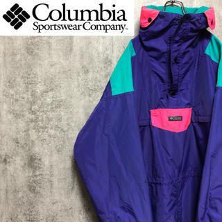 Columbia - 【レア】コロンビア☆ロゴタグ入りマルチカラーマウンテンアノラック