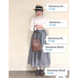 サマンサモスモス(SM2)のサマンサモスモス テレデランリネンギャザースカート (ロングスカート)