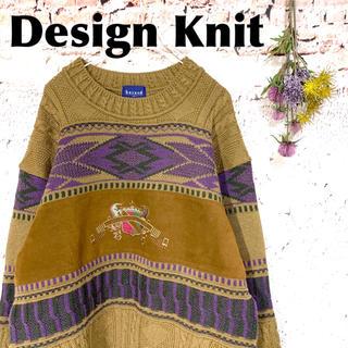 グリモワール(Grimoire)の日本製 スエード切替&刺繍 柄ニット セーター bayard(ニット/セーター)