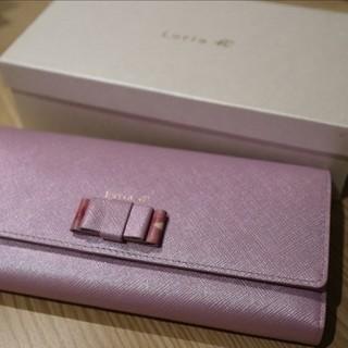 ヨンドシー(4℃)の美品◇ルリア4℃長財布(財布)