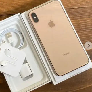 iPhone - iPhone XS 256GB SIMフリー AppleCareつき!