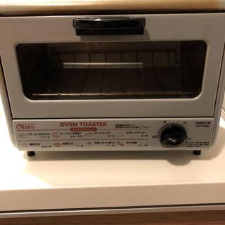 ヤマゼン(山善)の送料込 オーブントースター YAMAZEN(電子レンジ)