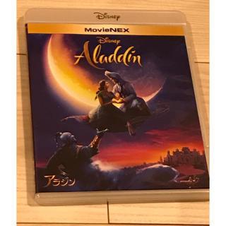 Disney - 実写版 アラジン  DVD