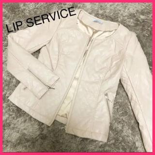 リップサービス(LIP SERVICE)のライダースジャケット (ライダースジャケット)