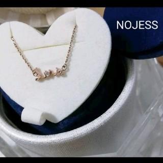 ノジェス(NOJESS)のノジェス/ダイヤ/love ネックレス/K10(ネックレス)