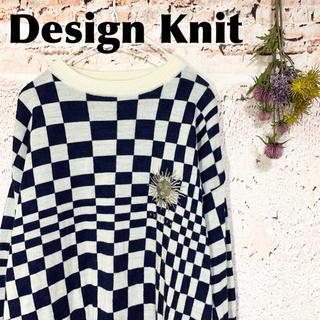 グリモワール(Grimoire)の日本製 太陽&ロゴ刺繍 チェック柄ニット セーター epieure(ニット/セーター)