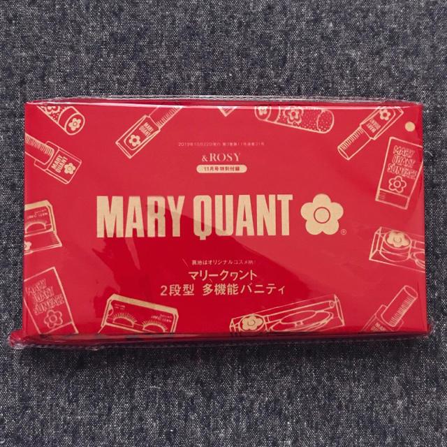 MARY QUANT(マリークワント)のMARY QUANT 2段型多機能バニティ レディースのファッション小物(ポーチ)の商品写真