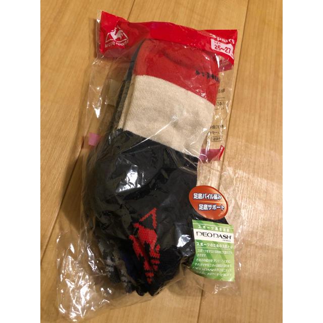 le coq sportif(ルコックスポルティフ)の週末値下げ 新品 ルコック ソックス 三足組 メンズのレッグウェア(ソックス)の商品写真