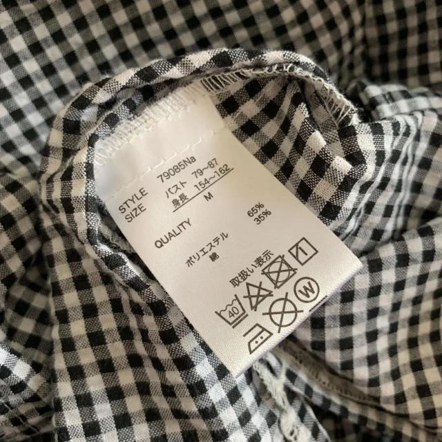 しまむら(シマムラ)のギンガムチェックシャツワンピ レディースのワンピース(ロングワンピース/マキシワンピース)の商品写真