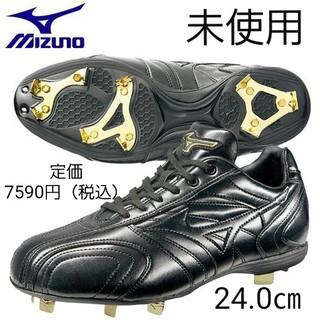 MIZUNO - 野球 スパイク 24