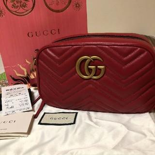 Gucci - 限定価格★グッチ マーモント ショルダーバッグ 赤